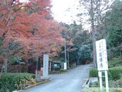 kobotoke.jpg