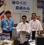 nagasakiken001.jpg