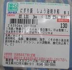 sake0702202.jpg