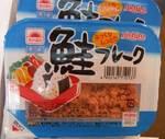 sakefure072012.jpg