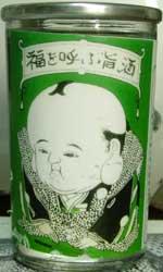 shuroku001.jpg