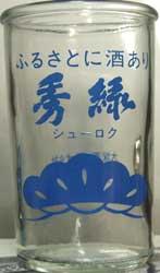 shuroku002.jpg