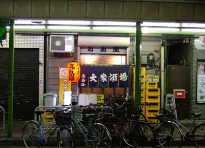takasima002.jpg