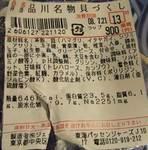 SINAGAWA09784.jpg