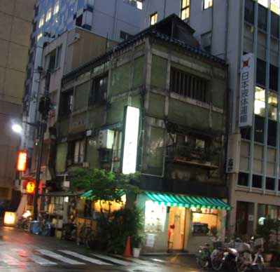 daishouken0002.jpg