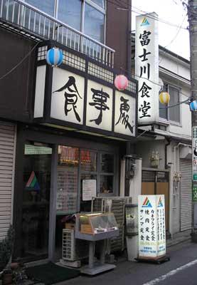 fujikawa0001.jpg