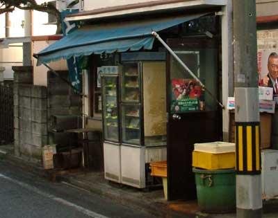 kamiyamatt001.jpg