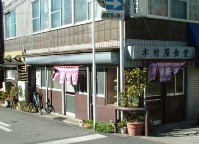 kimura0001.jpg