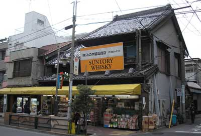 minoyasake.jpg