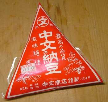nakafumi.jpg