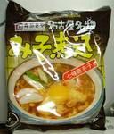 sugakiya069.jpg